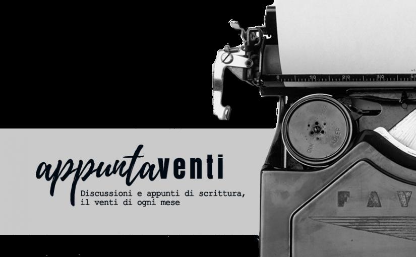 INTRATTENIMENTO E LETTERATURA: uno sterile dibattito (italiano)